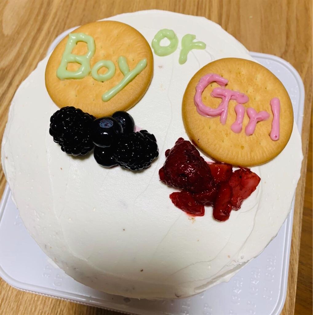 性別 お披露目 ケーキ 注文