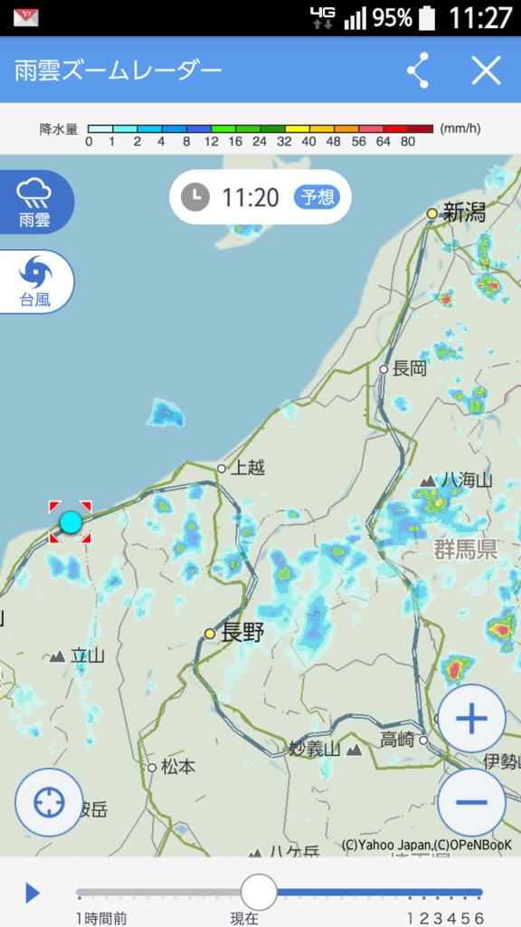 f:id:yugo4949:20160817160102p:plain
