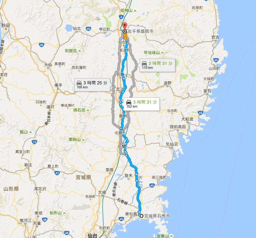 f:id:yugo4949:20160826043325p:plain