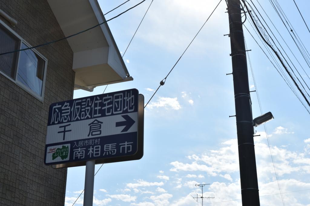 f:id:yugo4949:20160901151836j:plain