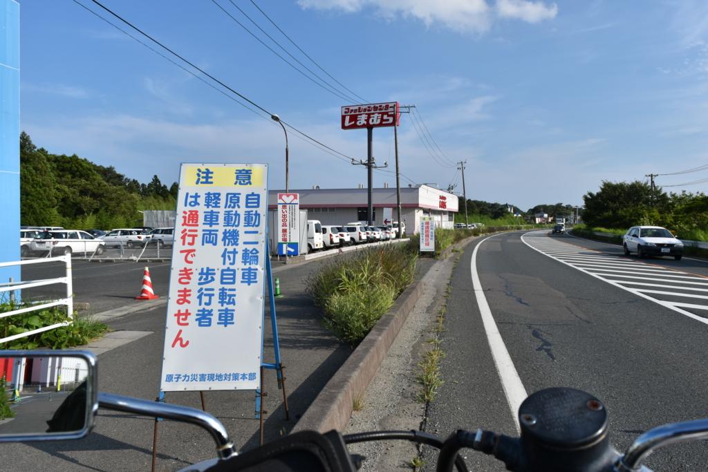 f:id:yugo4949:20160901152246j:plain