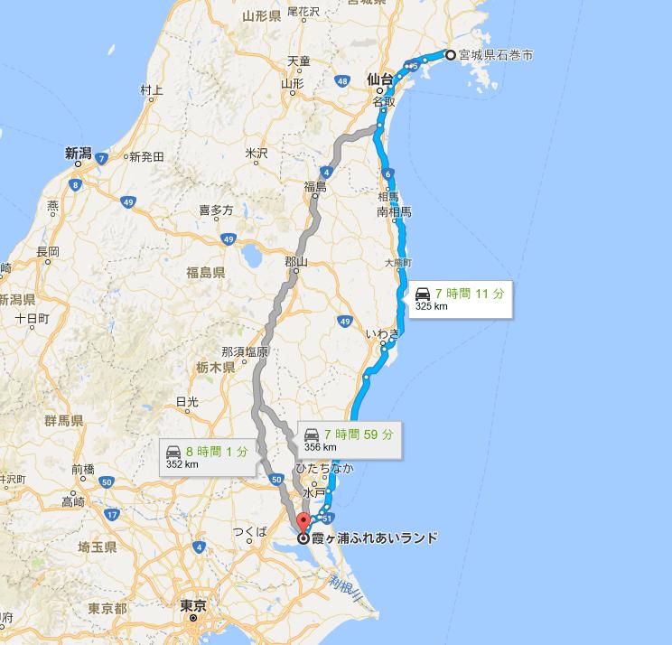 f:id:yugo4949:20160901160650p:plain