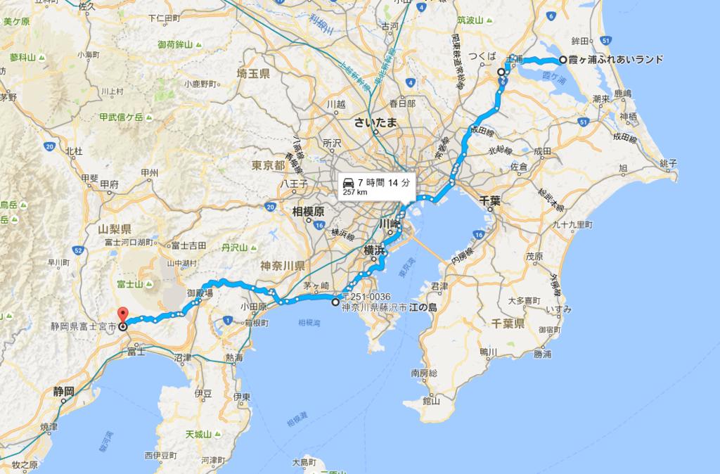 f:id:yugo4949:20160902194903p:plain