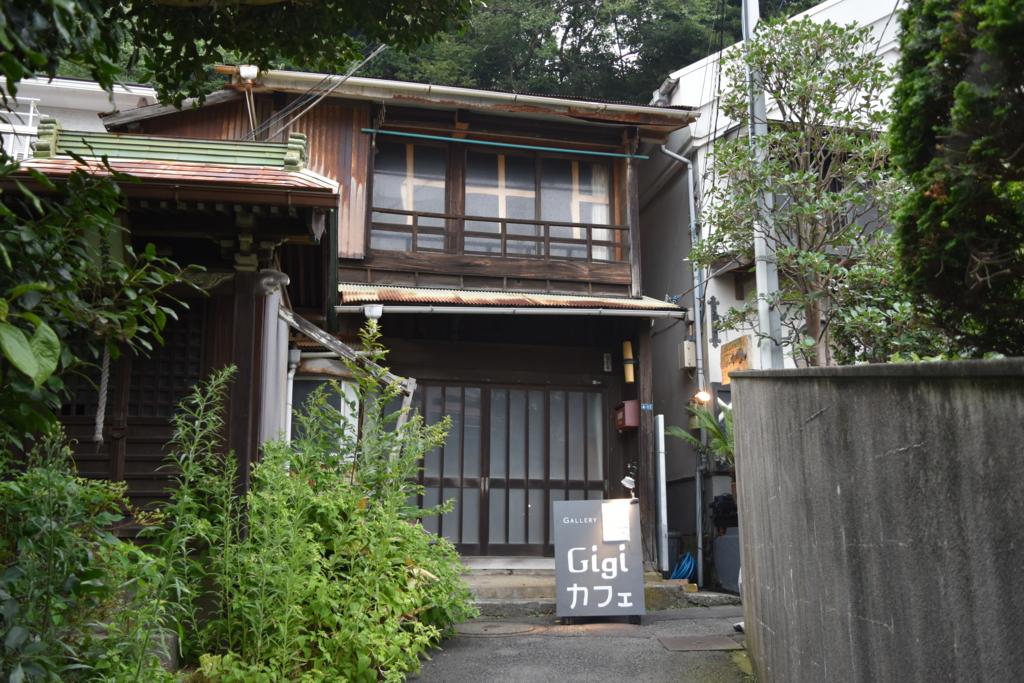 f:id:yugo4949:20160903112830j:plain