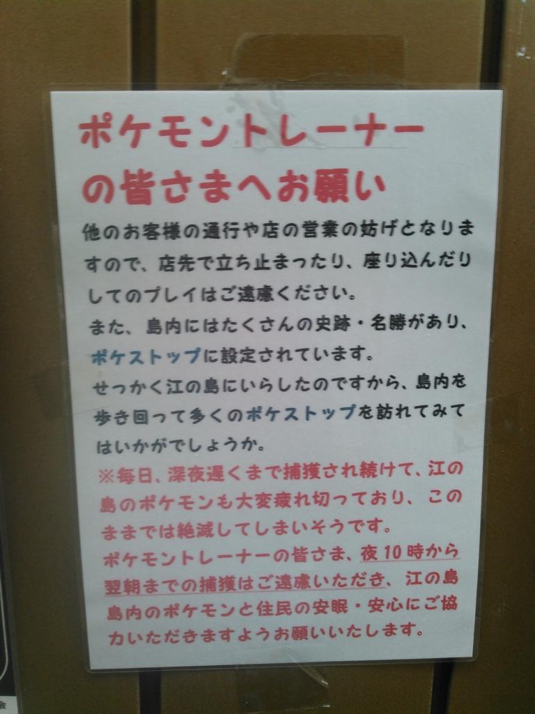 f:id:yugo4949:20160903121116j:plain