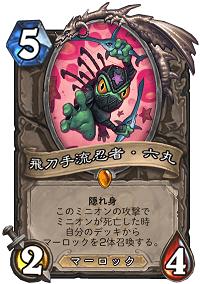 f:id:yugo_6:20170115210227p:plain