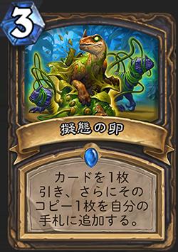 f:id:yugo_6:20170327135527p:plain