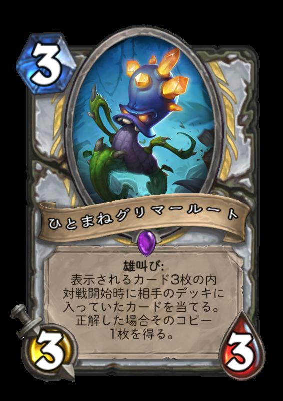 f:id:yugo_6:20170327135553p:plain