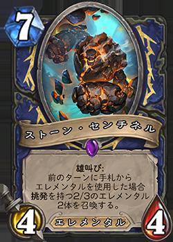 f:id:yugo_6:20170327135554p:plain