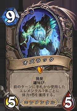 f:id:yugo_6:20170327135555p:plain