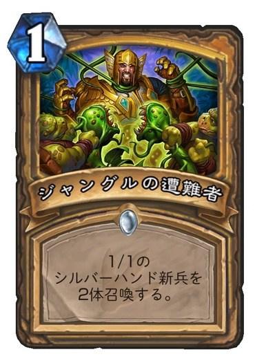 f:id:yugo_6:20170327135557j:plain