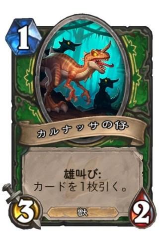 f:id:yugo_6:20170327135601j:plain