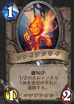 f:id:yugo_6:20170327135607p:plain