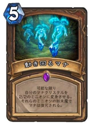 f:id:yugo_6:20170327135624j:plain