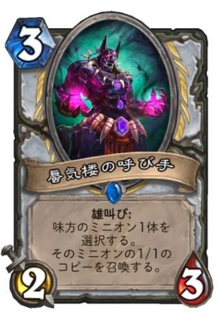 f:id:yugo_6:20170327135625j:plain
