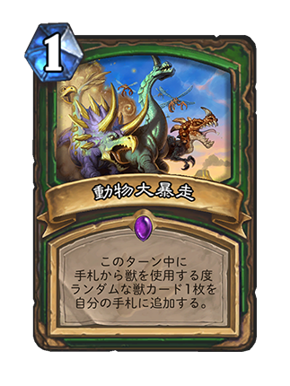 f:id:yugo_6:20170409120711p:plain