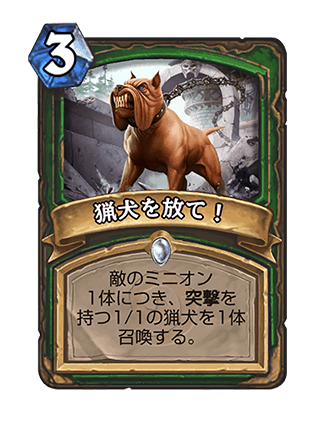 f:id:yugo_6:20170409135545p:plain
