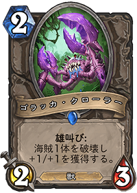 f:id:yugo_6:20170421195207p:plain