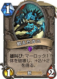 f:id:yugo_6:20170421195234p:plain