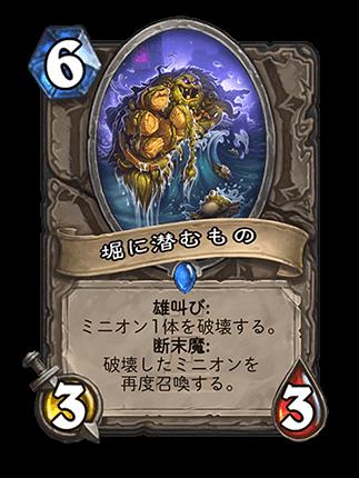 f:id:yugo_6:20170422015548p:plain