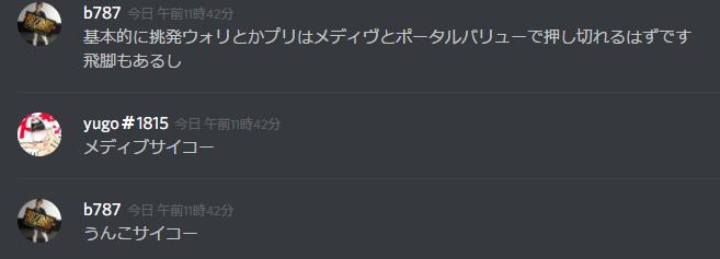 f:id:yugo_6:20170422114833p:plain