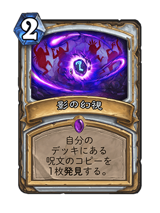 f:id:yugo_6:20170428191417p:plain