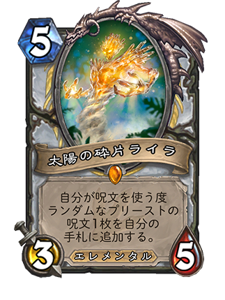 f:id:yugo_6:20170428191546p:plain