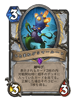 f:id:yugo_6:20170428191642p:plain