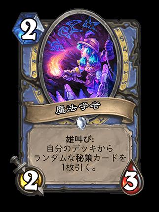 f:id:yugo_6:20170428193200p:plain