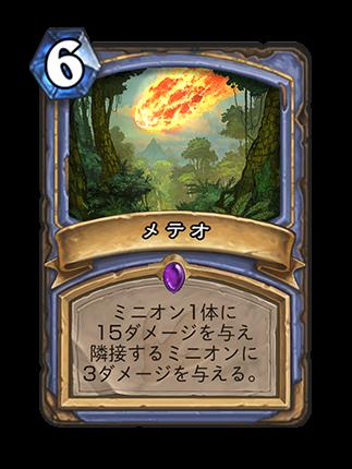 f:id:yugo_6:20170428193456p:plain