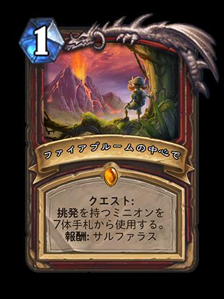f:id:yugo_6:20170428193903p:plain