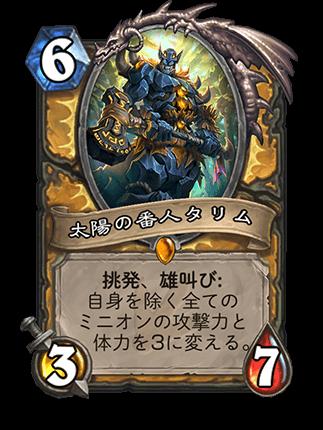 f:id:yugo_6:20170428194938p:plain