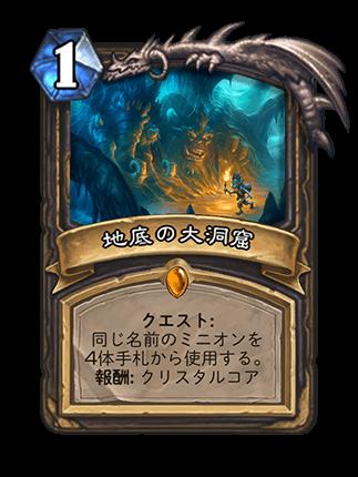 f:id:yugo_6:20170428200141p:plain
