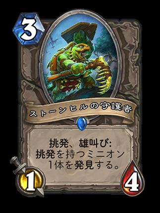 f:id:yugo_6:20170428213553p:plain