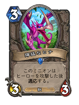 f:id:yugo_6:20170428213650p:plain