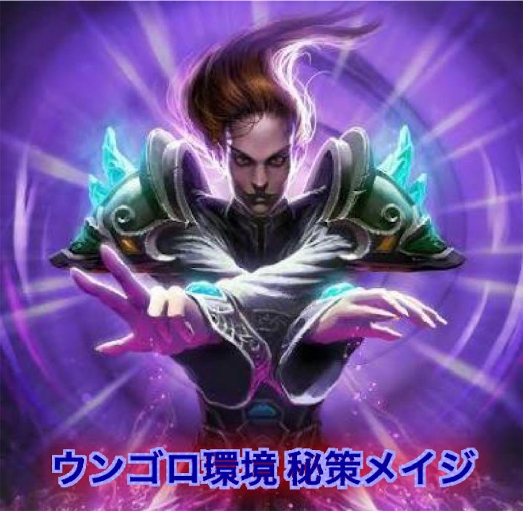 f:id:yugo_6:20170608141911j:image