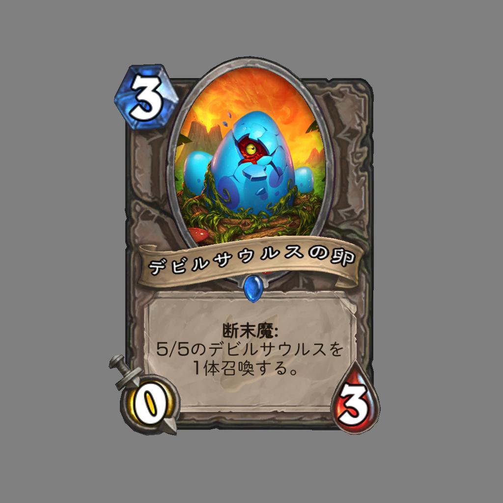 f:id:yugo_6:20170725193453p:plain