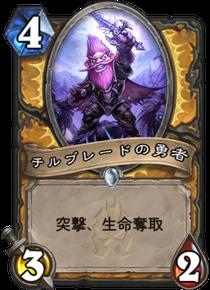 f:id:yugo_6:20170728110246p:plain