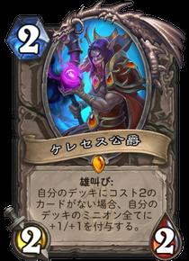 f:id:yugo_6:20170728110446p:plain