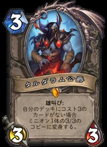 f:id:yugo_6:20170728110451p:plain