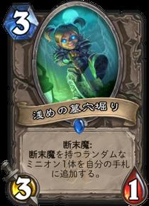 f:id:yugo_6:20170728110510p:plain