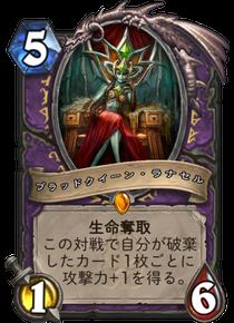 f:id:yugo_6:20170728114106p:plain