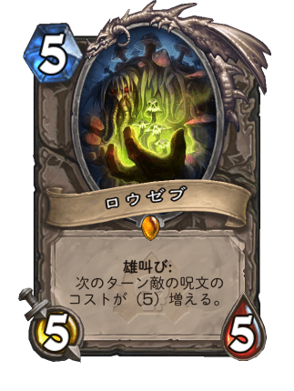 f:id:yugo_6:20170728114516p:plain