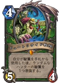 f:id:yugo_6:20170728114836p:plain