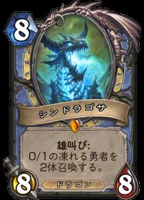 f:id:yugo_6:20170804122050p:plain