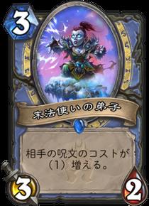f:id:yugo_6:20170804122240p:plain