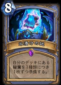 f:id:yugo_6:20170804122643p:plain