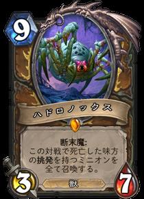 f:id:yugo_6:20170804123636p:plain