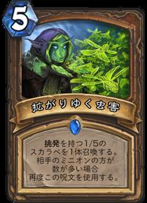 f:id:yugo_6:20170804124220p:plain