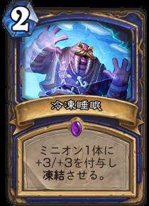 f:id:yugo_6:20170804125948p:plain